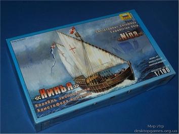 ZVE9005 Caravel  Nina