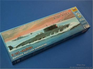 ZVE9007  Kursk  Russian nuclear submarine