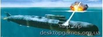 ZVE9010  Oriol  Soviet nuclear-power submarine