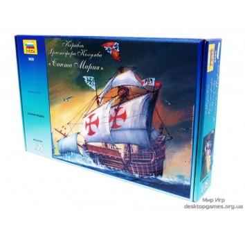 Сборная модель корабля «Санта Мария»