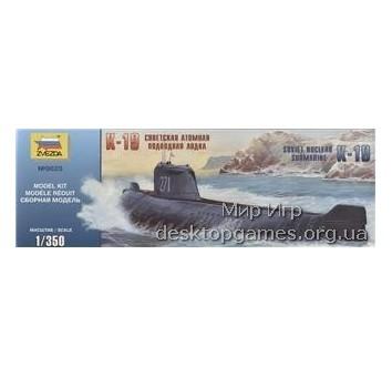 K-19 Soviet nuclear-power submarine