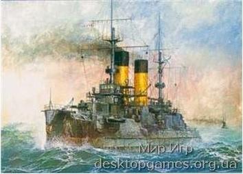 ZVE9026 Battleship  Knyaz Suvorov