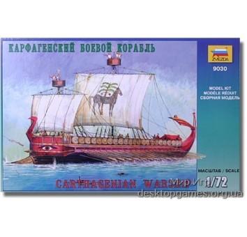 Сборная модель Карфагенского боевого корабля