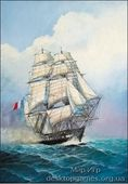 ZVE9034 French frigate  ACHERON