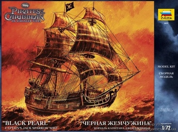 Сборная модель пластикового корабля Черная Жемчужина
