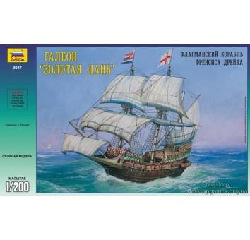 Масштабная сборная модель корабля Золотая лань