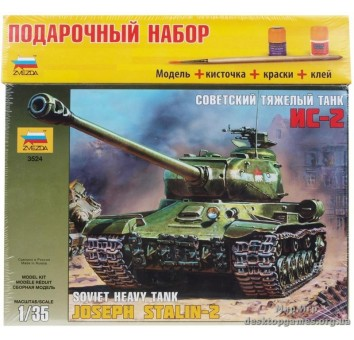 """Подарочный набор с моделью танка """"Ис-2"""""""
