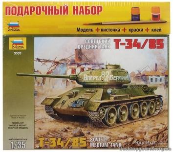 """Подарочный набор с моделью танка """"Т-34/85"""""""
