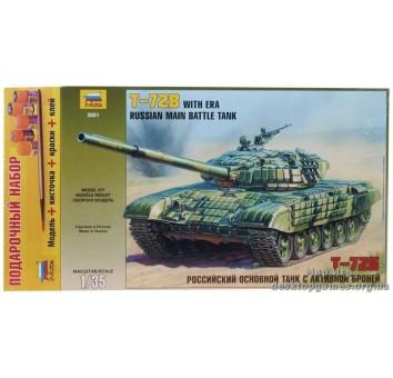 Подарочный набор с моделью танка Т-72Б