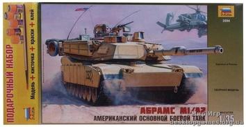 """Подарочный набор с моделью танка """"Абрамс"""" М1/А2"""