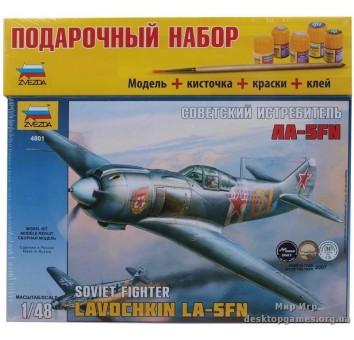 Подарочный набор с моделью самолета Ла-5ФН