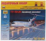 Подарочный набор с моделью самолета Ту-154