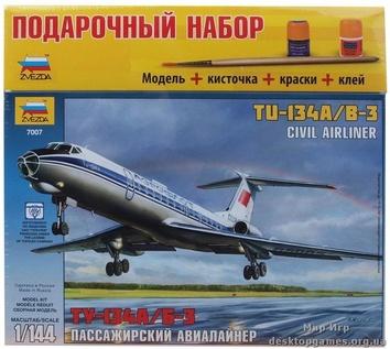 Подарочный набор с моделью самолета Ту-134 А/Б-3