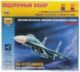 """Подарочный набор с моделью самолета """"Су-27"""""""