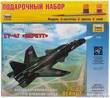 Подарочный набор с моделью самолета Су-47 Беркут