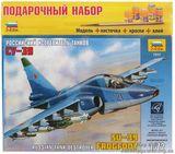 Подарочный набор с моделью самолета Су-39