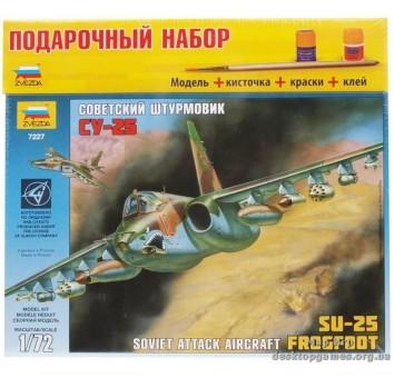 Подарочный набор с моделью самолета Су-25