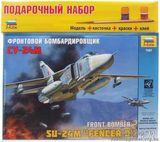 Подарочный набор с моделью самолета Су-24М