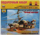 """Подарочный набор с моделью вертолета """"Ночной охотник"""""""