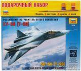Подарочный набор с моделью самолета Су-50
