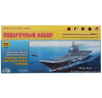"""Подарочный набор с моделью корабля """"Адмирал Кузнецов"""""""