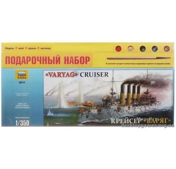 """Подарочный набор с моделью корабля """"Варяг"""""""