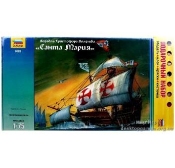 """Подарочный набор с моделью корабля """"Санта Мария"""""""