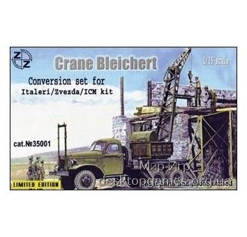 Crane Bleichert, resin/pe