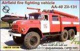 Пожарный аэродромный автомобиль АА-40 на базе ЗиЛ-131