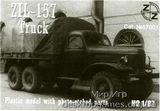 ZZ87001 ZiL-157 awning truck