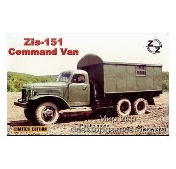 ZZ87003 ZiS-151