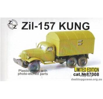 Грузовик ЗИЛ-157 kung