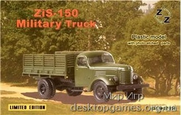 ZZ87010 ZiS-150 Military truck