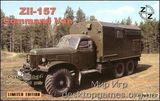 ZZ87037 Zil-157 Soviet command van