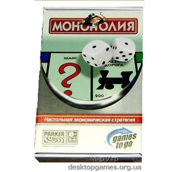 Монополия компактная (для путешествий) рус.яз.