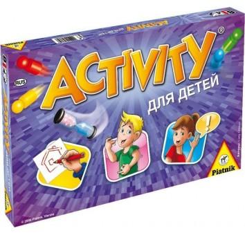Активити для детей (Activity) Новый дизайн