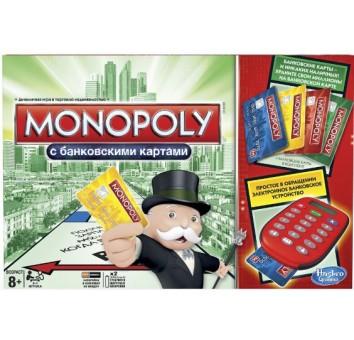 Монополия. С банковскими карточками (рус)