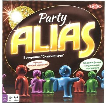 Алиас для вечеринки (Party Alias)