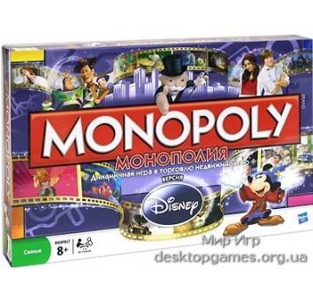 Монополия Дисней