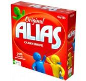Алиас (Alias) - Скажи иначе