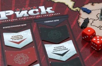 Риск (Risk): игра в завоевание мира - фото 7