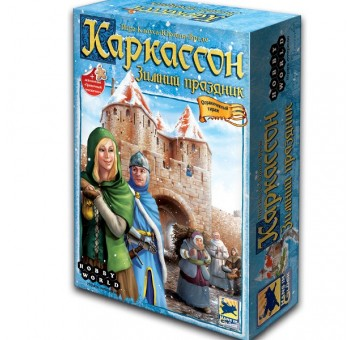 "Каркассон Зимний праздник ""Carcassonne: Winter-Edition"""
