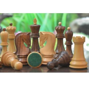 Шахматы Загреб №6 (коричневые)