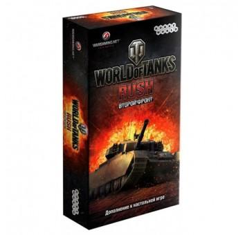 World of Tanks: Rush.Второй Фронт (Промо-карты)
