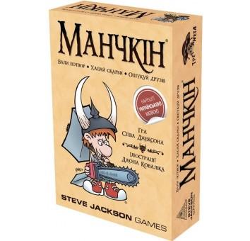 Манчкин (українське видання)