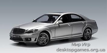 Mercedes-Benz S63 AMG silver (кожаные сидения)