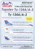 Декаль для Tу-134A/A-3