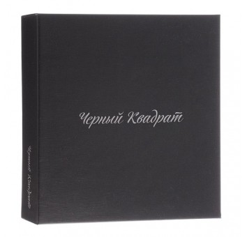 Пазл Чёрный квадрат (Квадрат Малевича)
