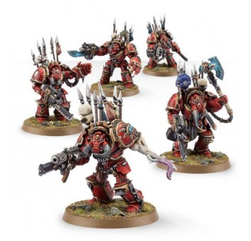 CHAOS SPACE MARINES TERMINATOR LORD'S CADRE - фото 3