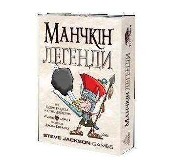 Манчкин Легенды (Манчкін Легенди)